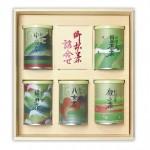 産地別茶5本セット
