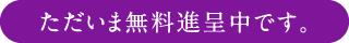 muryo-icon